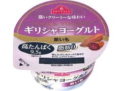 トップバリュ 濃いクリーミーな味わい ギリシャヨーグルト 紫いも カップ110g