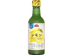 トップバリュ シチリア産レモン100%使用 レモン 瓶300ml