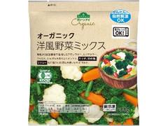 トップバリュ グリーンアイ オーガニック 洋風野菜ミックス 袋200g