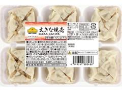 トップバリュ ベストプライス 大きな焼売 国産鶏肉、玉ねぎ使用。 パック6個