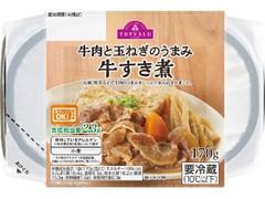 トップバリュ 牛肉と玉ねぎのうまみ 牛すき煮 パック170g
