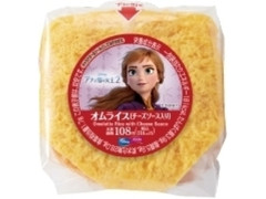 イオン ディズニー おにぎり オムライス チーズソース入り
