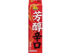 トップバリュ ベストプライス 芳醇辛口 日本酒