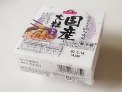 トップバリュ 国産大粒納豆