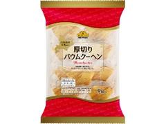 トップバリュ ベストプライス 北海道産牛乳使用 厚切りバウムクーヘン 袋9個