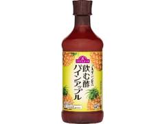 トップバリュ アルギニン配合 飲む酢 パインアップル 瓶500ml