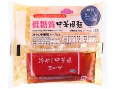 トップバリュ 低糖質中華風麺 冷やし中華風スープ付