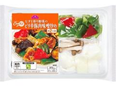 トップバリュ CooKit なすと彩り野菜のピリ辛豚肉味噌炒め まるごと献立キット
