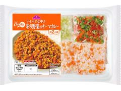 トップバリュ CooKit マイルドな辛さ彩り野菜のキーマカレー まるごと献立キット