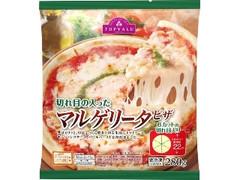 トップバリュ 切れ目の入った マルゲリータピザ