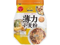 トップバリュ ベストプライス お好み焼 天ぷら お菓子作りに 薄力小麦粉 チャック付