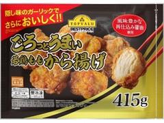 トップバリュ ベストプライス ごろっとうまい 若鶏ももから揚げ