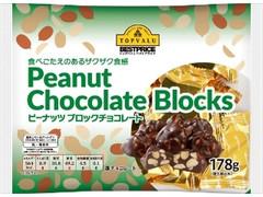 トップバリュ ベストプライス 食べごたえのあるザクザク食感 ピーナッツブロックチョコレート