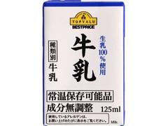 トップバリュ ベストプライス 生乳100%使用 牛乳