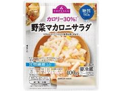 トップバリュ カロリー30%カット 野菜マカロニサラダ
