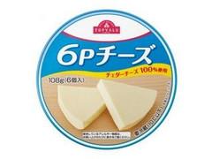 トップバリュ 6Pチーズ 箱108g