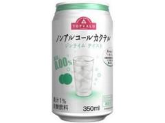 トップバリュ ノンアルコールカクテル ジンライムテイスト 缶350ml