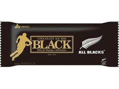 赤城 BLACK ALL BLACKS ver. 袋75ml