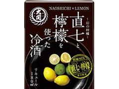 大関 直七と檸檬を使った冷酒