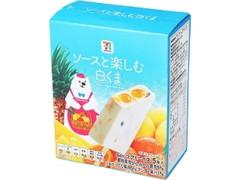 セブンプレミアム ソースと楽しむ白くま 箱60ml×5