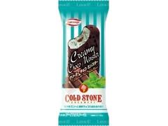 コールド・ストーン・クリーマリー プレミアムアイスクリームバー クリーミーチョコミンスター 袋90ml
