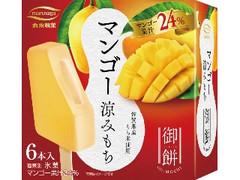 丸永 御餅 マンゴー涼みもち 箱55ml×6