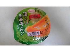 たらみ 濃い北海道メロンゼリー 0kcal カップ225g