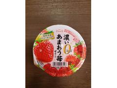 たらみ 濃いあまおう苺ゼリー 0kcal 225g