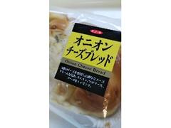 オイシス ラ・メール オニオンチーズブレッド 袋1個