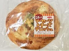 オイシス ラ・メール ごろっとソーセージ&チーズデニッシュ 袋1個