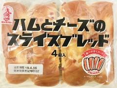 オイシス キンキパン ハムとチーズのスライスブレッド 袋4個