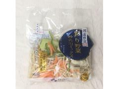 サラダコスモ 国産野菜日本の食卓 彩り野菜炒め用ミックス 袋230g