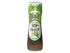 ユウキ マコーミック パクチードレッシング 瓶150ml