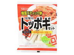 ユウキ トッポギセット 韓国スティック餅 袋140g