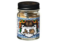 ユウキ 吉鳳 上湯 ガラスープ 瓶50g