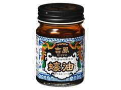 ユウキ 吉鳳 ハオ油 オイスターソース 瓶90g