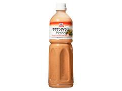 マコーミック サウザンアイランドドレッシング ボトル950ml