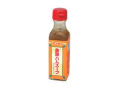 ユウキ 金華ハムスープ 瓶140g