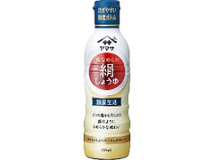 ヤマサ 鮮度生活 味なめらか 絹しょうゆ ボトル450ml