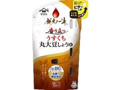 ヤマサ 鮮度の一滴 香り立つうすくち丸大豆しょうゆ 袋300ml