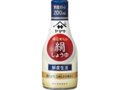 ヤマサ 鮮度生活 味なめらか絹しょうゆ ボトル200ml