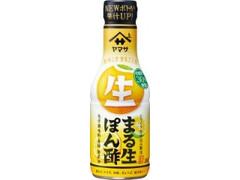 ヤマサ まる生ぽん酢 ボトル360ml