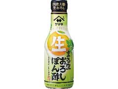ヤマサ まる生おろしぽん酢 360ml