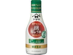 ヤマサ 鮮度生活 絹しょうゆ 減塩 ボトル200ml