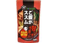 ヤマサ ご飯がススム キムチ鍋つゆ 袋750g