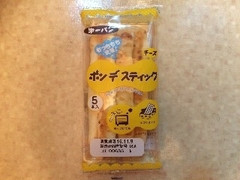第一パン ポン デ スティック チーズ 袋5本
