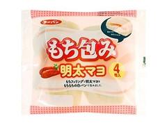 第一パン もち包み 明太マヨ 袋4個