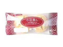 第一パン 小豆蒸し 袋2個
