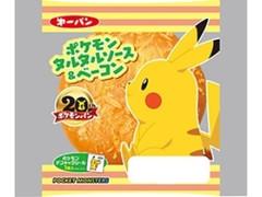 第一パン ポケモン タルタルソース&ベーコン 袋1個