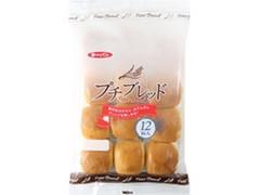 第一パン プチブレッド 袋12個
